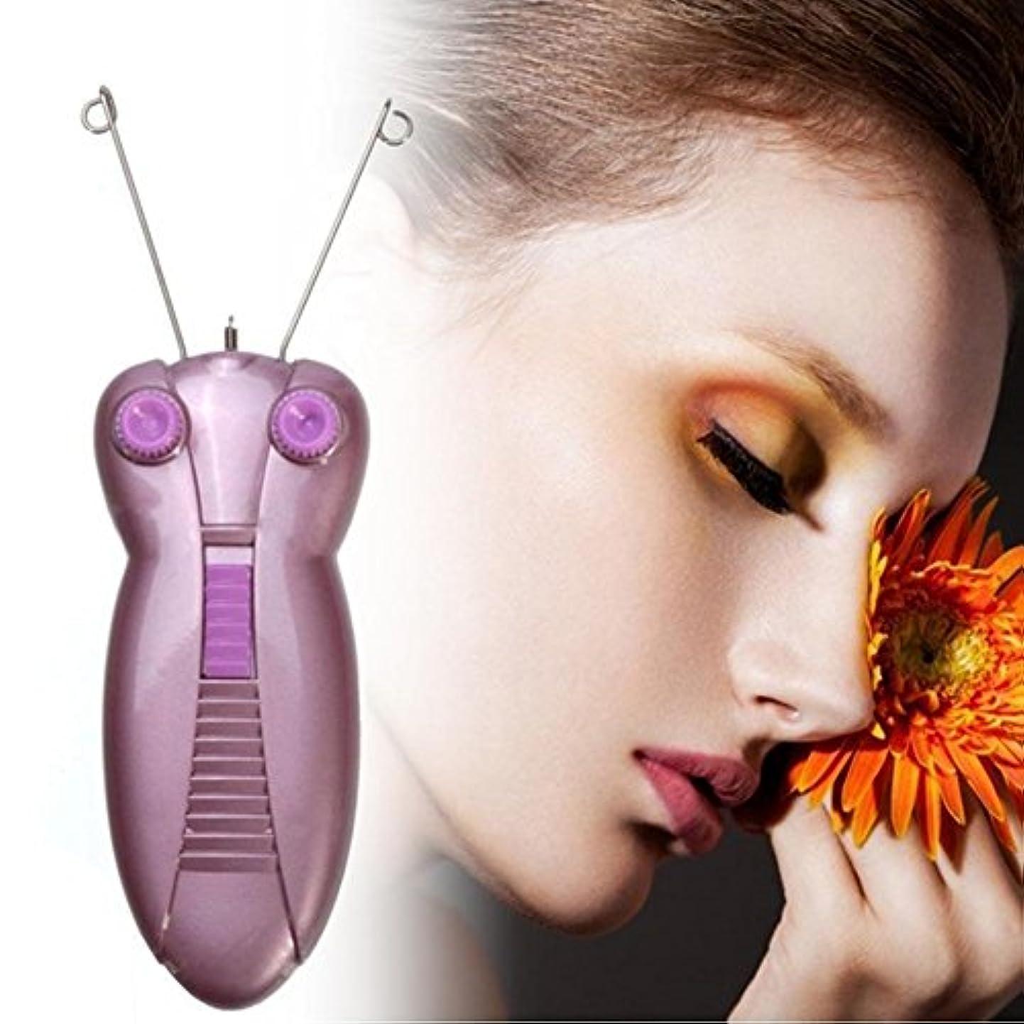 ブロッサム農場上下する電気脱毛除去装置、女性の美容脱毛器、顔用綿通し、シェーバーレディ美容機器(EU PLug,EU plug)