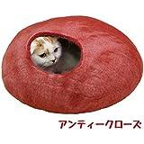 DoggyMan ( ドギーマン ハヤシ ) 100% ウール フェルト ポッド 【 アンティークローズ 赤 レッド red 】 手洗いOK キャットハウス cathouse