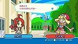 ぷよぷよテトリス スペシャルプライス - PS3 画像