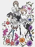 TVアニメ「Caligula-カリギュラ-」第2巻【Blu-ray】[Blu-ray/ブルーレイ]