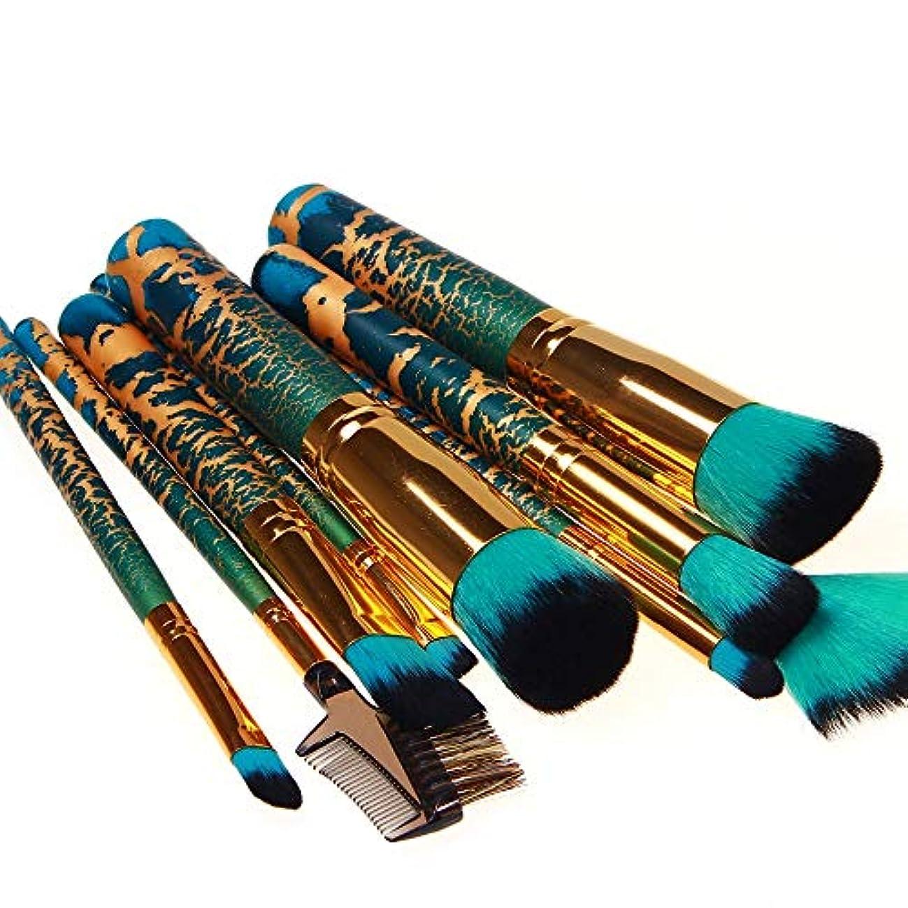 増強する晩餐土曜日Makeup brushes 木の化粧ブラシ10のナイロン毛のスナップ塗装プロセスが付いている化粧ブラシセット suits (Color : Green)
