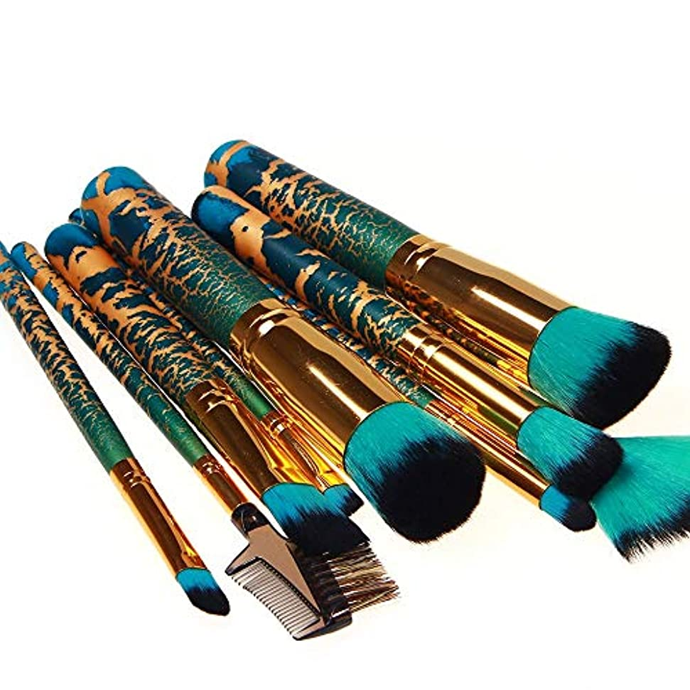 Makeup brushes 木の化粧ブラシ10のナイロン毛のスナップ塗装プロセスが付いている化粧ブラシセット suits (Color : Green)