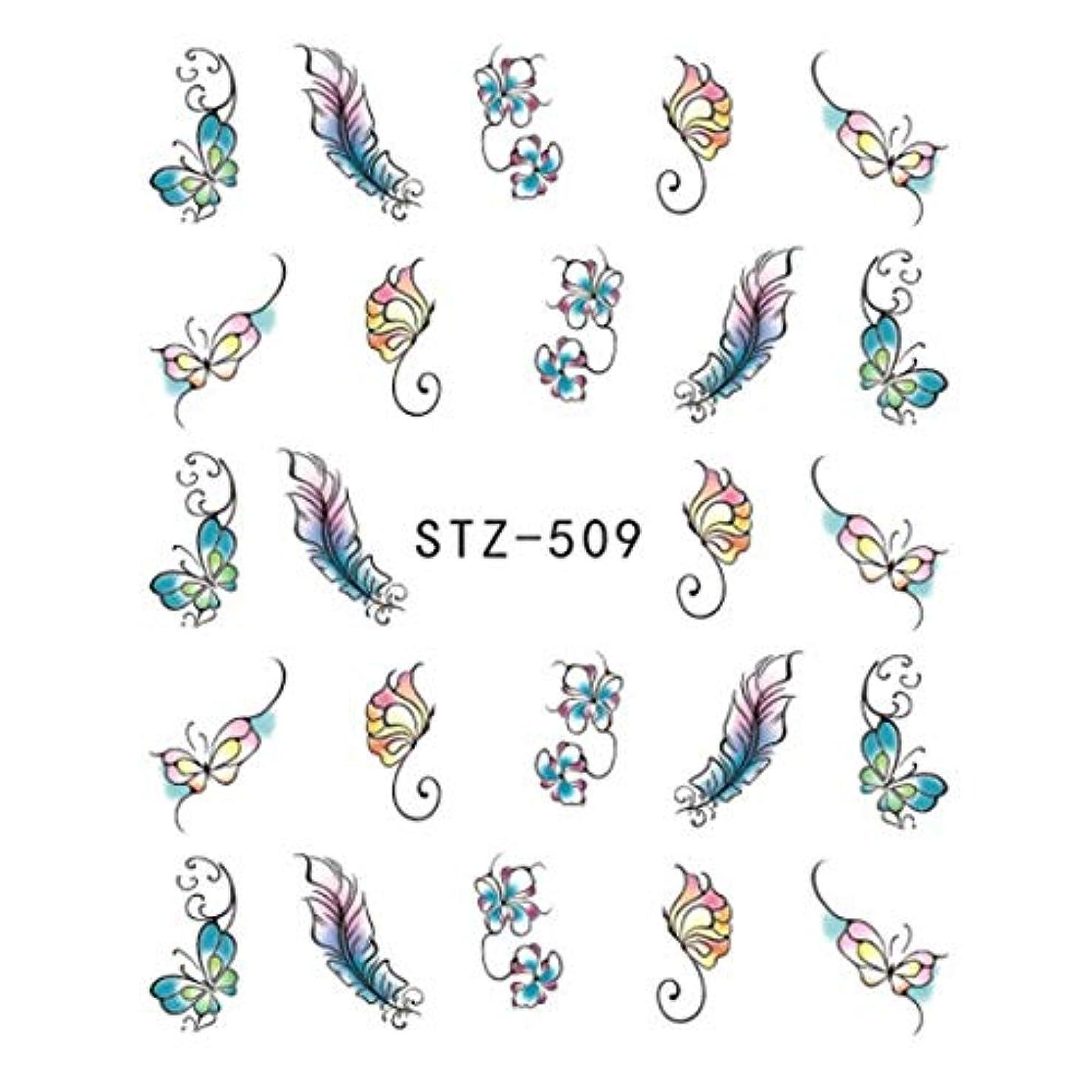 しわ永遠にハシーSUKTI&XIAO ネイルステッカー 1ピースネイルアート水デカール花ローズパープルデザイン用女性フルカバーステッカーデコレーションステッカー夏、Stz509