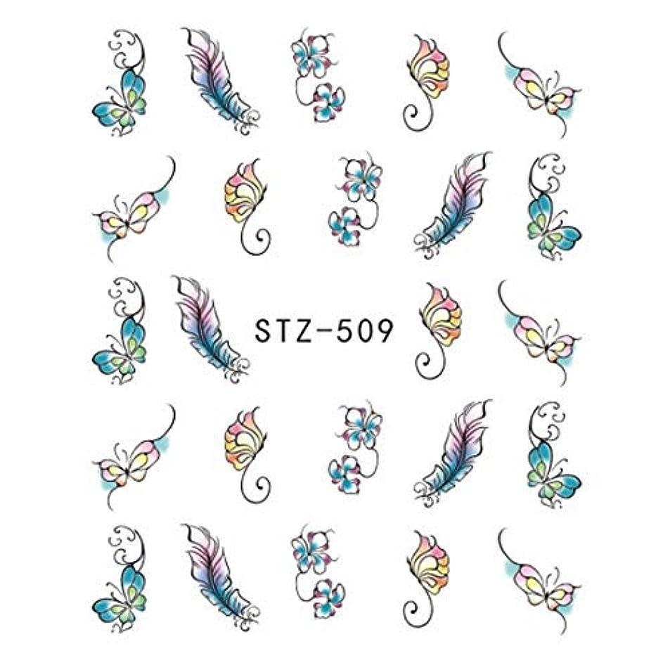 責任者かなりの優しさSUKTI&XIAO ネイルステッカー 1ピースネイルアート水デカール花ローズパープルデザイン用女性フルカバーステッカーデコレーションステッカー夏、Stz509