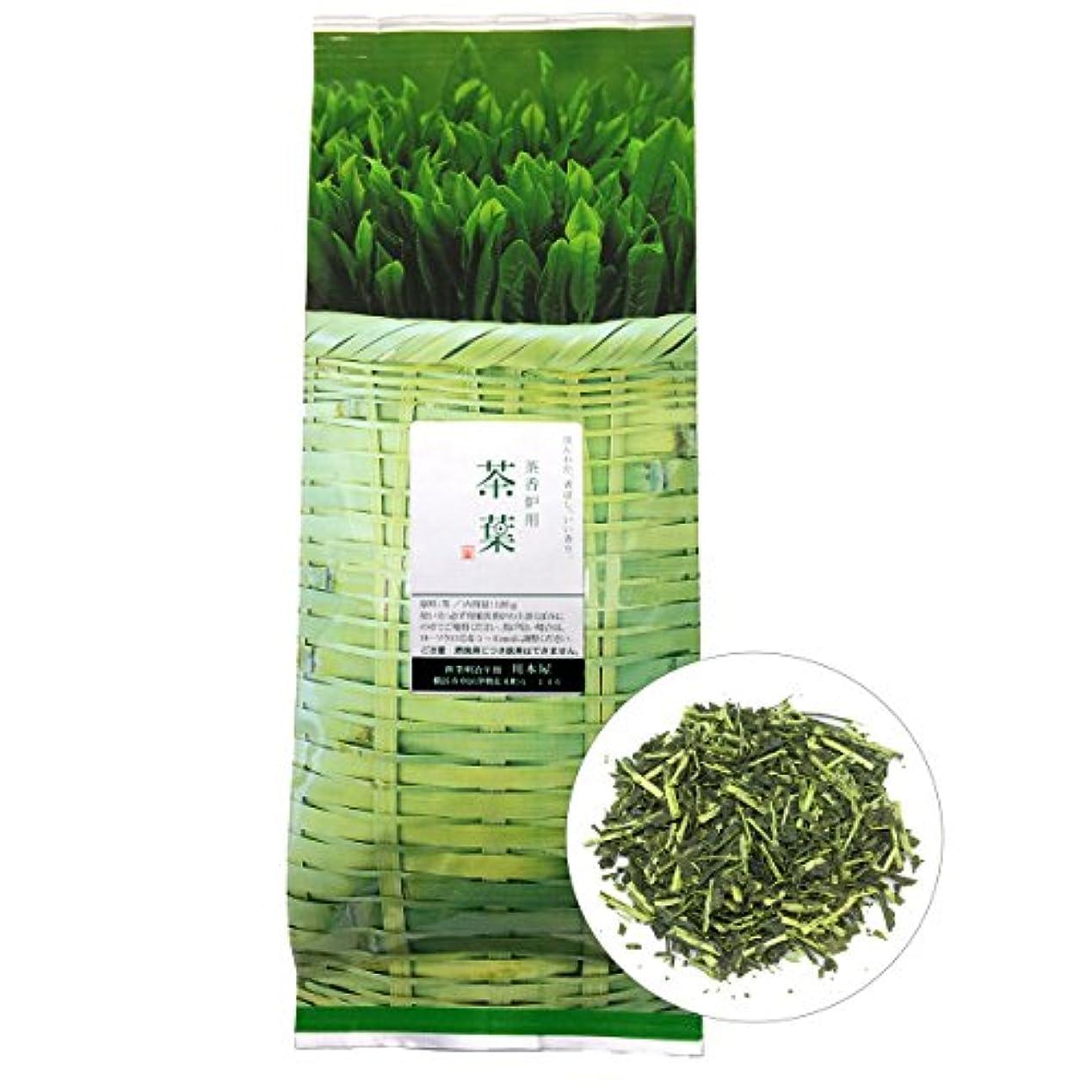 青写真貧困アリス国産 茶香炉専用 茶葉110g (1袋) 川本屋茶舗