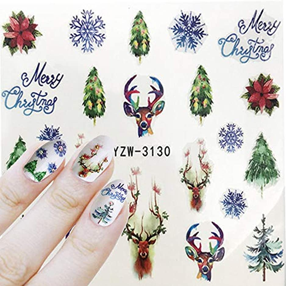 敬意を表して座る不愉快にMsJT DIYクリスマスネイルシールキット 完璧なクリスマスファッションアクセサリー、ユニークなデザインのステッカー 、クリスマスツリー、スノーフレーク、鹿など、クリスマスパーティー、仮装、ネイルシール ジェルネイル...