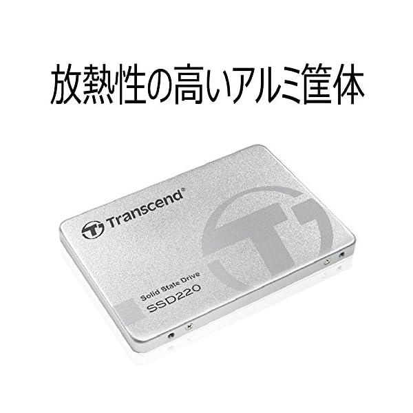 Transcend SSD 480GB 2.5...の紹介画像2