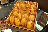 【創業85年の老舗洋菓子店】【BOSTON】レモンケーキ詰め合わせ 16ヶ入り