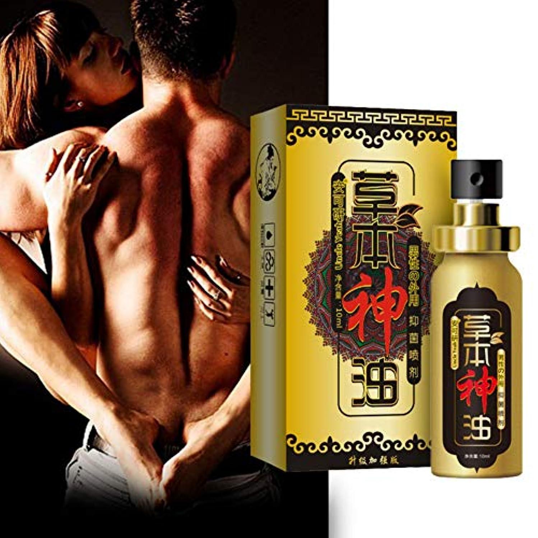 ブラケット反発する開始陰茎の強化クリーム-男性のセックスパワースプレー長時間男性遅延スプレーの丸薬、男性の陰茎のセックス製品