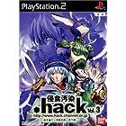 .hack// 侵食汚染 Vol.3