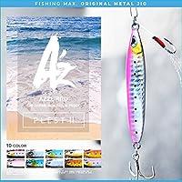 メタルジグ 30g プレストII ピンクイワシ ショアジギング ショアジギ ジグ 青物 シーバス タチウオ ヒラメ 根魚
