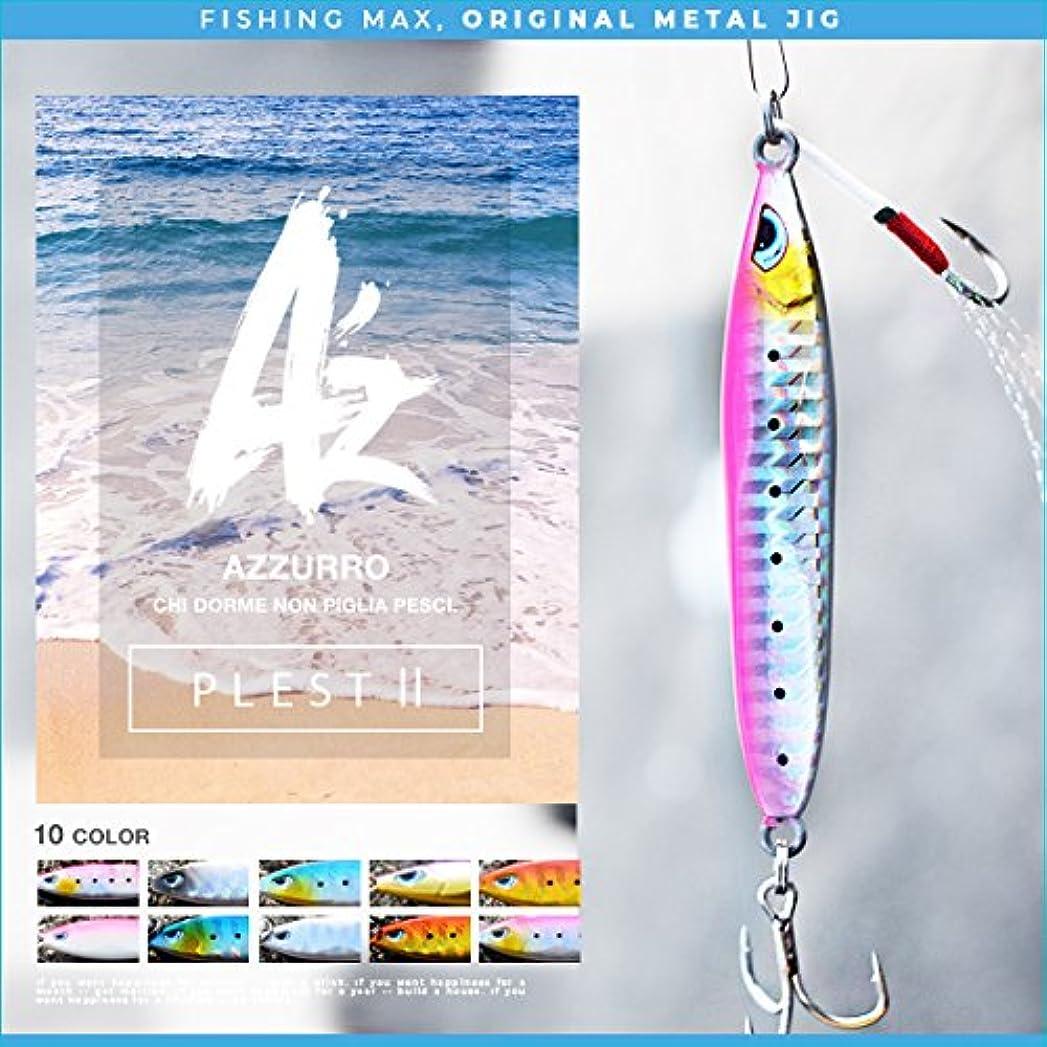 責める財布実現可能メタルジグ 40g プレストII ショアジギング ショアジギ ジグ シーバス ブリ タチウオ 根魚