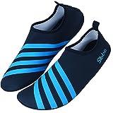 Sibba 超軽量スキンシューズ 水陸両用 男女用 アウトドア ウォーキング ジョギング マリンスポーツ 海水浴靴 ヨガシューズ