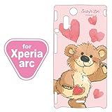 アイドレス (iDress) 【エクスぺリアカバー Xperia acro SO-02C/IS11S専用】 ピンク ブーフ Suzy's Zoo スージーズー