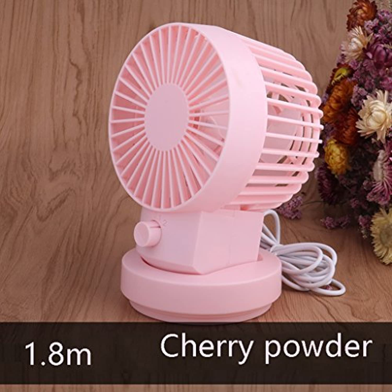 USBミニ12 * 7 * 17センチメートルポータブルオフィス学生の寮のベッドサイレントシェイキングヘッド小さなファン (色 : ピンク)