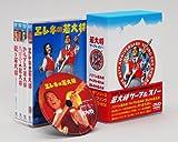 若大将 サーフ & スノー DVD-BOX