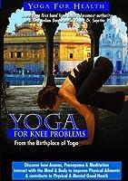Yoga: Knee Problems [DVD] [Import]