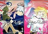 [新装版]エビアンワンダー 全2巻完結 (IDコミックス ZERO-SUMコミックス) [マー...