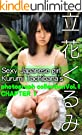 立花くるみ Vol.1 CHAPTER 1 Sexy Japanese girl Kurumi Tachibana's photograph collection Vol.1 CHAPTER 1