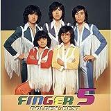 ゴールデン☆ベスト フィンガー5[スペシャル・プライス]