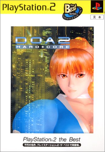 DOA2 HARD・CORE PlayStation 2 the Best