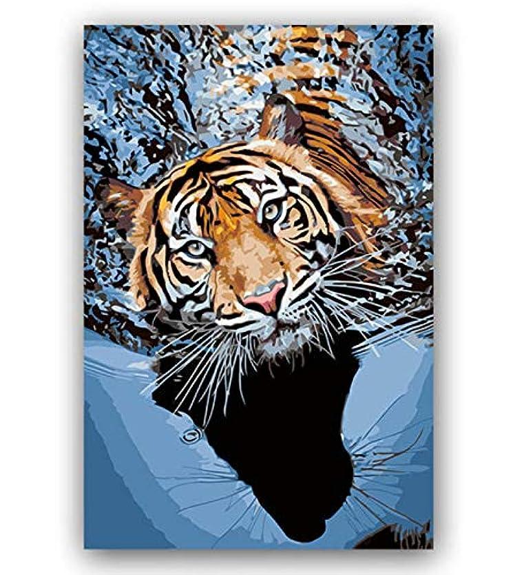 十分教会アンテナHuihuart DIYの油絵(フレームを組み合わせた)、装飾的な絵画 数字で絵を描く水中の虎の色で数字でDIYの着色写真40x50cm