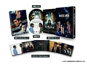 インサイダーズ/内部者たち ブルーレイ スペシャルBOX(初回仕様/2枚組) [Blu-ray]