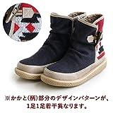 (リン・クローバー) Rin Clover ミドル丈 ブーツ 切り替え 裏ボア クッションインソール トグルボタン ウール