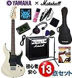 ヤマハ・エレキギター入門13点セット|YAMAHA Pacifica PAC-120H VW(ヴィンテージ・ホワイト) アルダーボディ&ハムバッカー  ・マーシャルアンプ(MG10CF)付・完璧初心者セット