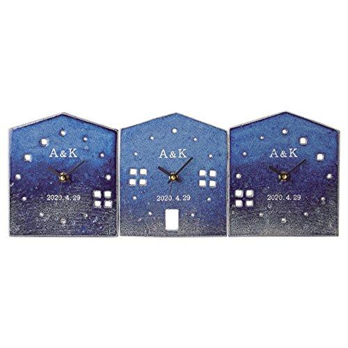 名入れ (イニシャル・日付) 3つのKizuna時計 (YOZORA)