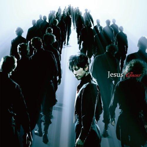 Jesusの詳細を見る