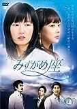 みずがめ座~AQUARIUS~ DVD-BOX 3[DVD]