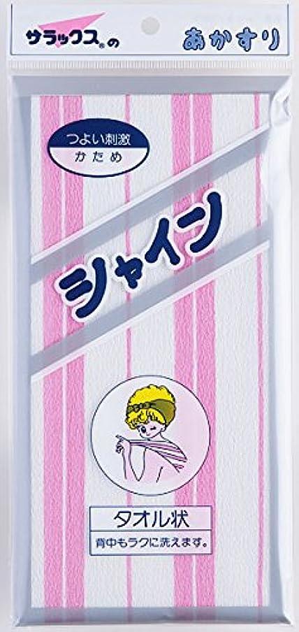 情熱削るパラダイスサラックス シャインあかすり タオル状 ピンク