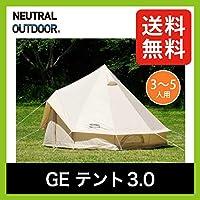 ニュートラルアウトドア GEテント 3.0 テント 3~5人用