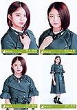 【鈴本美愉】 公式生写真 欅坂46 アンビバレント 封入特典 4種コンプ