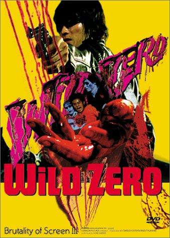 WiLD ZERO : ギターが好きなら見...
