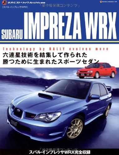 スバル・インプレッサWRX (J'sネオ・ヒストリックArchives)