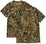 (ジェイジィエスディエフ)J.G.S.D.F クールナイス  半袖Tシャツ(2枚組)(吸水・速乾)【自衛隊衣料】6525 652501 520 新迷彩 XL