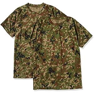 (ジェイジィエスディエフ) J.G.S.D.F クールナイス 半袖Tシャツ(2枚組)(吸水・速乾)【自衛隊衣料】6525 652501 520 新迷彩 L