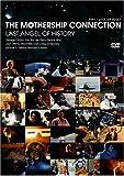 TheLastAngelOfHistory [DVD]