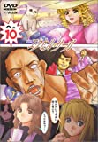 へっぽこ実験アニメーション エクセル・サーガ への10 [DVD]