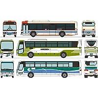 ザ?バスコレクション バスコレ 広島バスセンターセット D ジオラマ用品 (メーカー初回受注限定生産)