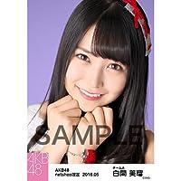 AKB48 白間美瑠 2016年5月 net shop限定 個別生写真 僕たちは戦わない衣装 5枚セット コンプ NMB48