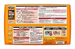 花王 ニャンとも清潔トイレ 脱臭・抗菌シート 複数ねこ用 6枚入 [猫用システムトイレシート]