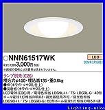 パナソニック(Panasonic) ダウンライト LED φ150 本体 白 電球色 NNN61517WK