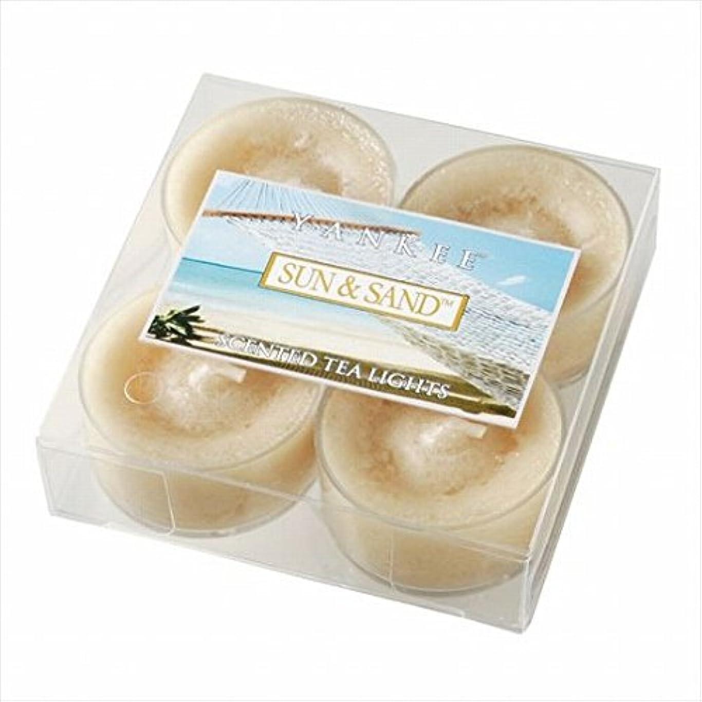 早く深いゴールカメヤマキャンドル(kameyama candle) YANKEE CANDLE クリアカップティーライト4個入り 「 サン&サンド 」