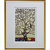グスタフ・クリムト 『生命の木 TREE OF LIFE』 複製画 アートポスター (額付き)