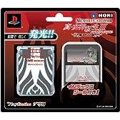 プレイステーション2専用メモリーカード8MB 真・女神転生III -NOCTURNE-マニアクス