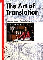 The Arts of Translation―英文翻訳上達の秘訣