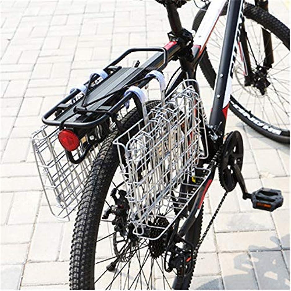 放散する過度にシャイニングYbriefbagサイクリングアクセサリー 2パック 折りたたみ式 取り外し可能 メタルメッシュ ジュニア自転車キャリアバッグ クイックリリース 自転車バスケット 自転車バスケット 33x19x23cm シルバー Ybriefbag